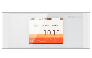 GMOならWiMAX新端末W05も高額キャッシュバック